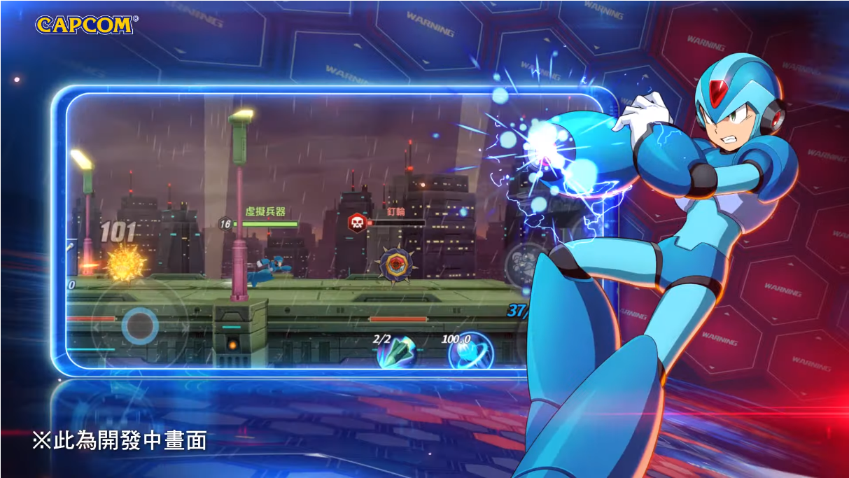 Screenshot 3: RockMan X Dive