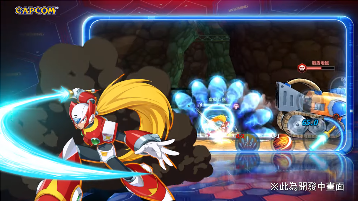 Screenshot 2: RockMan X Dive