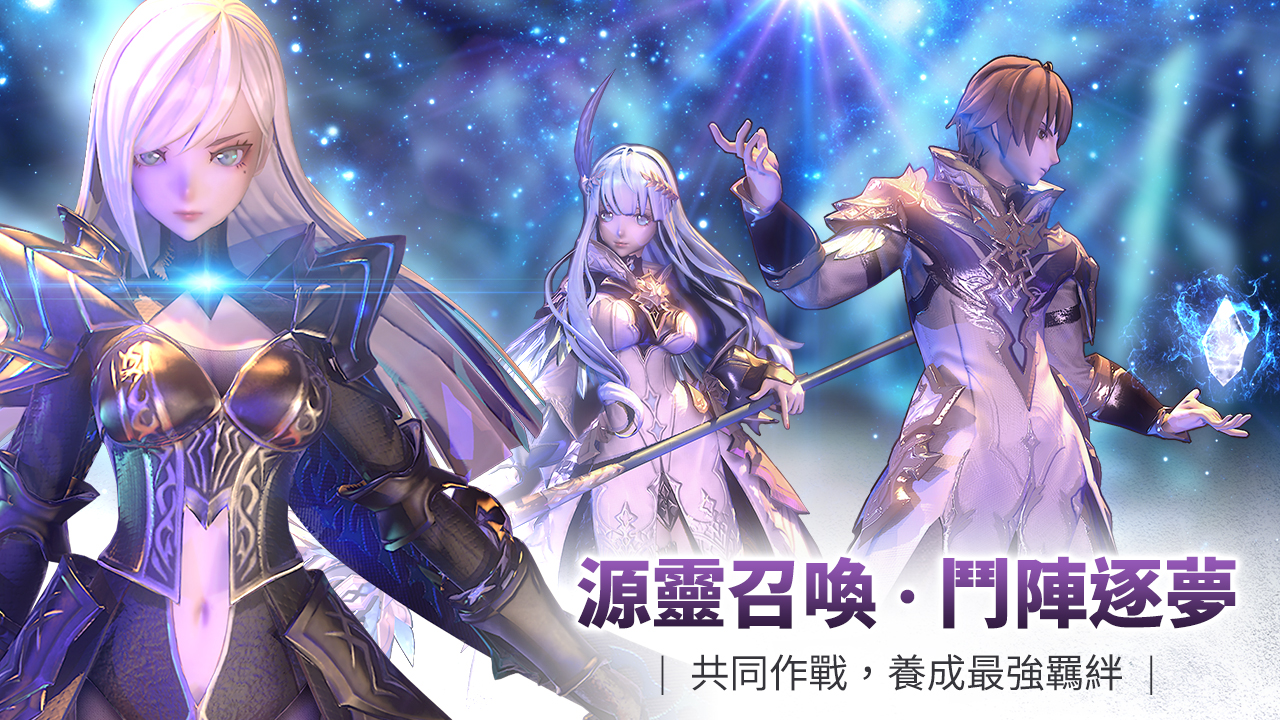 Screenshot 3: 幻想神域2