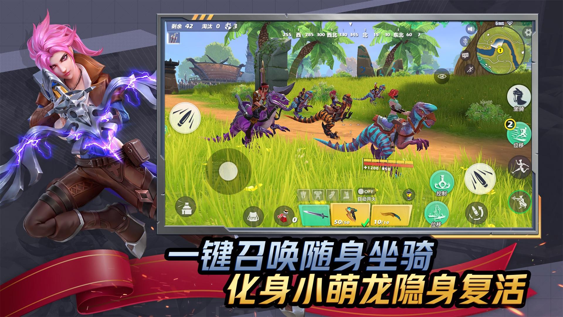 Screenshot 2: 孤島先鋒(簡中版)