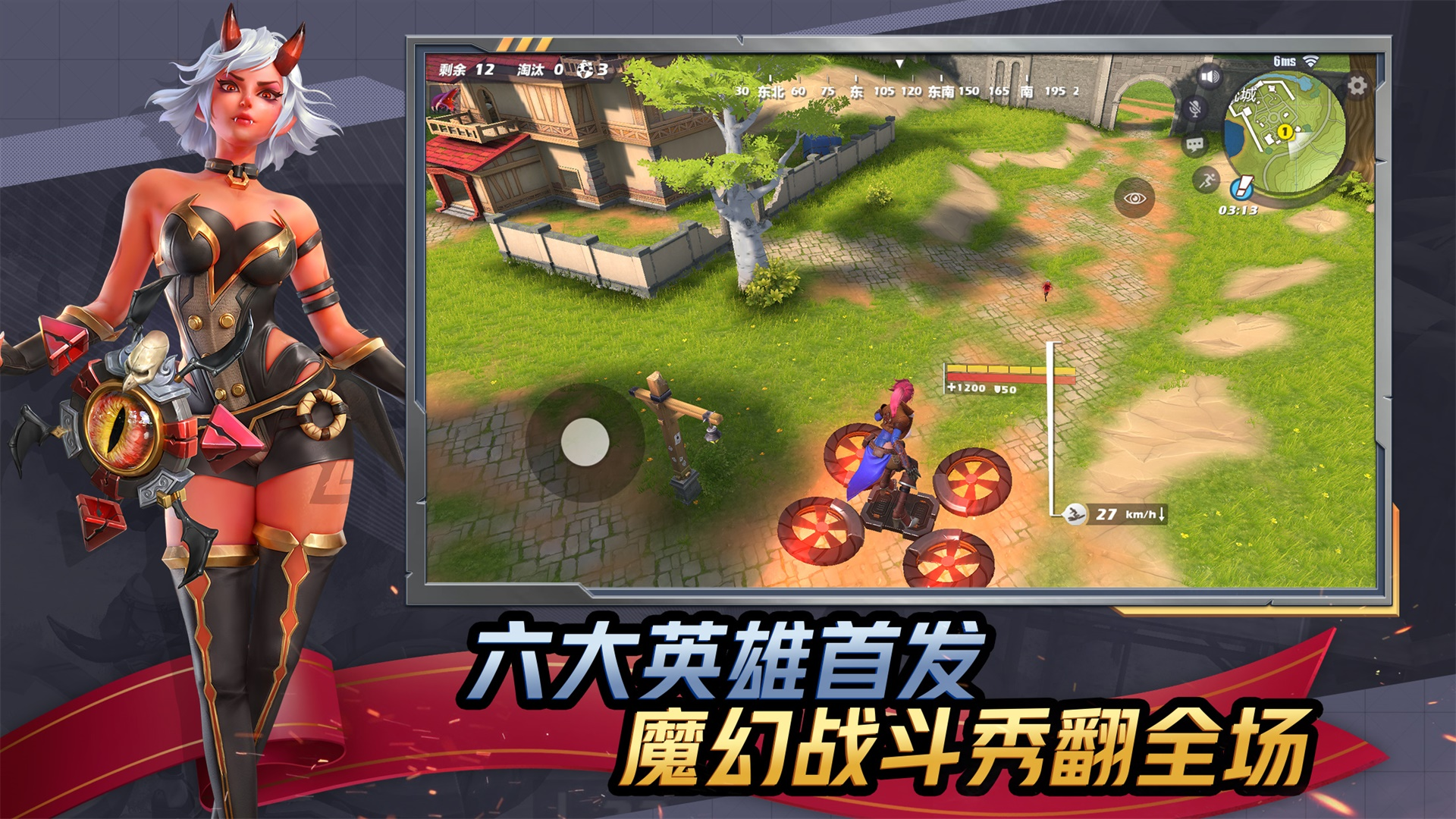 Screenshot 1: 孤島先鋒(簡中版)