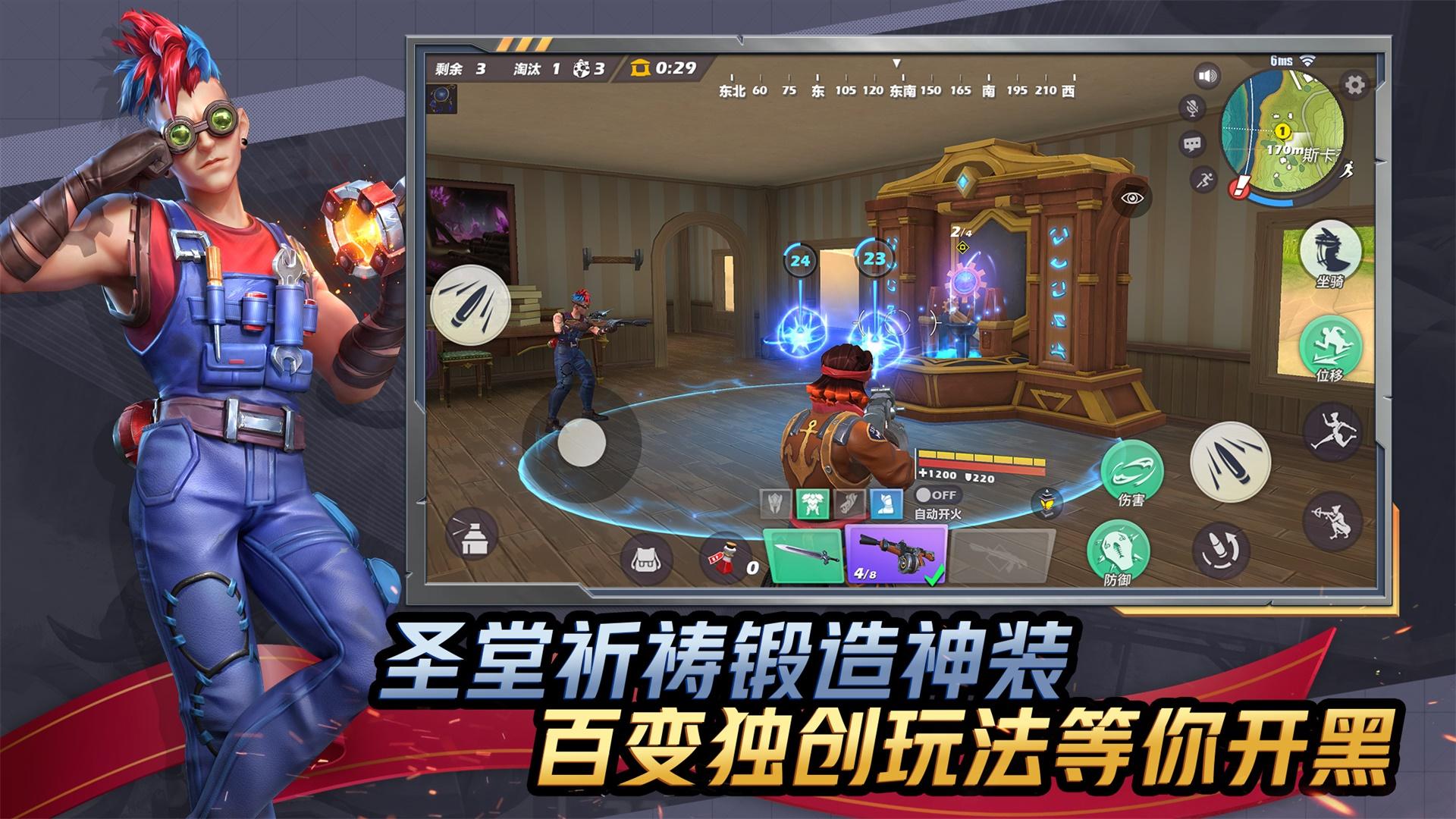 Screenshot 4: 孤島先鋒(簡中版)