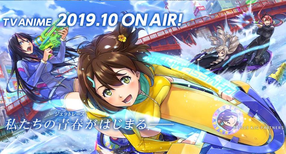 Screenshot 1: 神田川 JET GIRLS