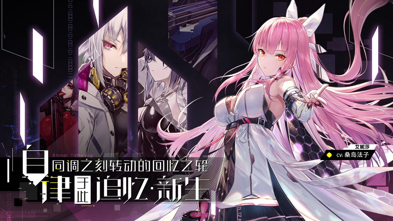 Screenshot 1: 人形觉醒