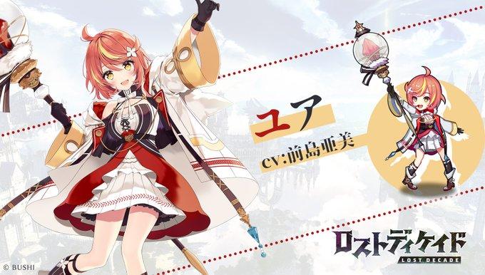 Screenshot 4: 蒼之紀元 | 日版