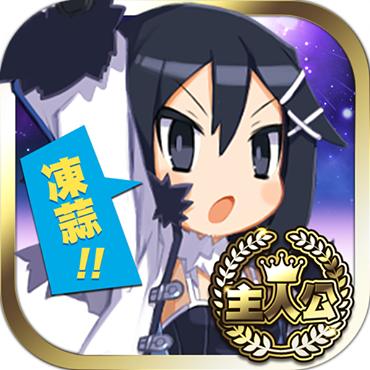 Icon: 魔界大戰   繁中版