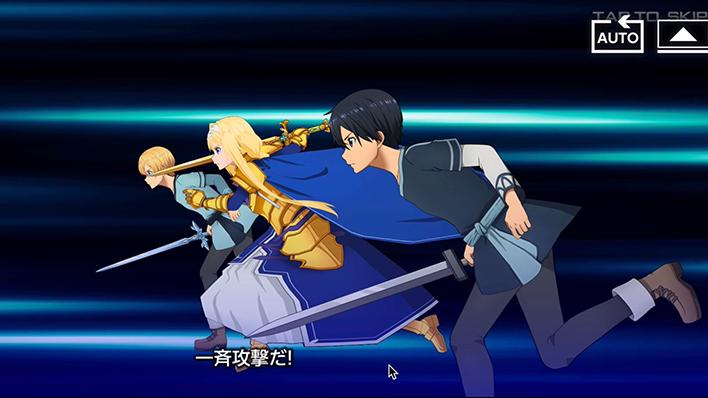 Screenshot 4: 刀劍神域 Alicization Rising Steel