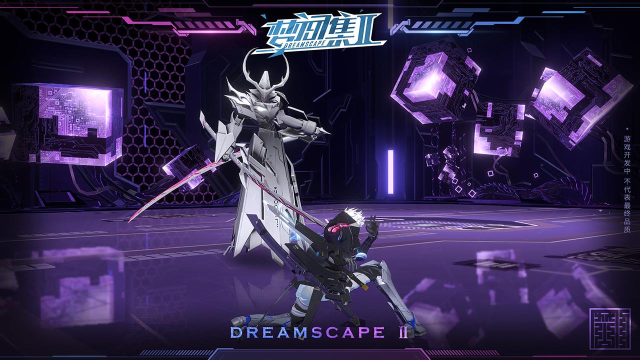 Screenshot 4: 夢間集2