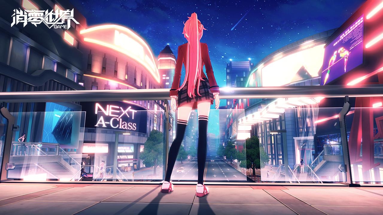 Screenshot 3: VGAME:消零世界 | 簡中版