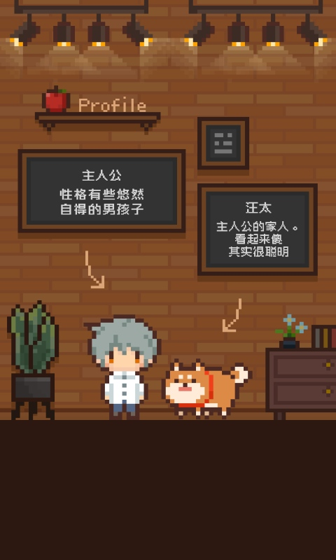 Screenshot 4: 像素小屋~逃離不可思議之家~ (中文版)