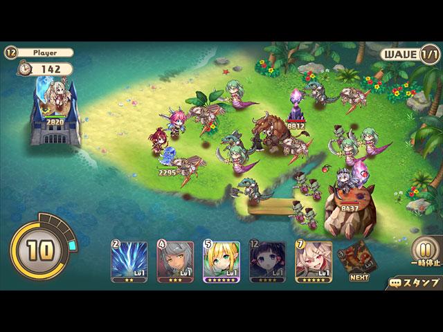 Screenshot 4: 新・劍與幻想學院