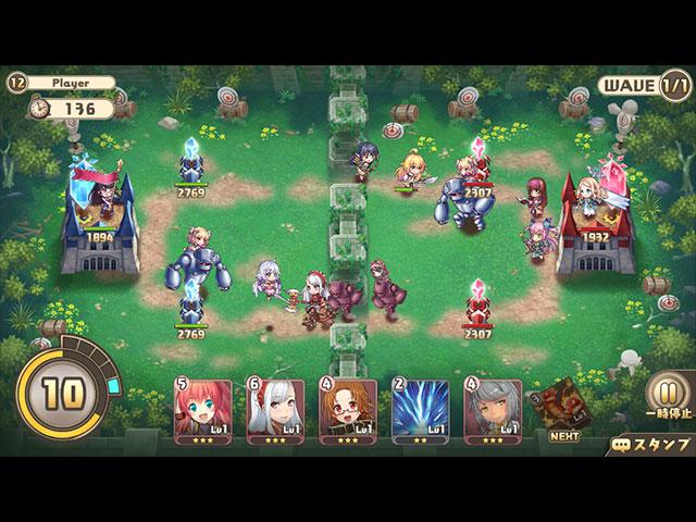 Screenshot 3: 新・劍與幻想學院