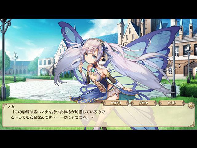 Screenshot 2: 新・劍與幻想學院