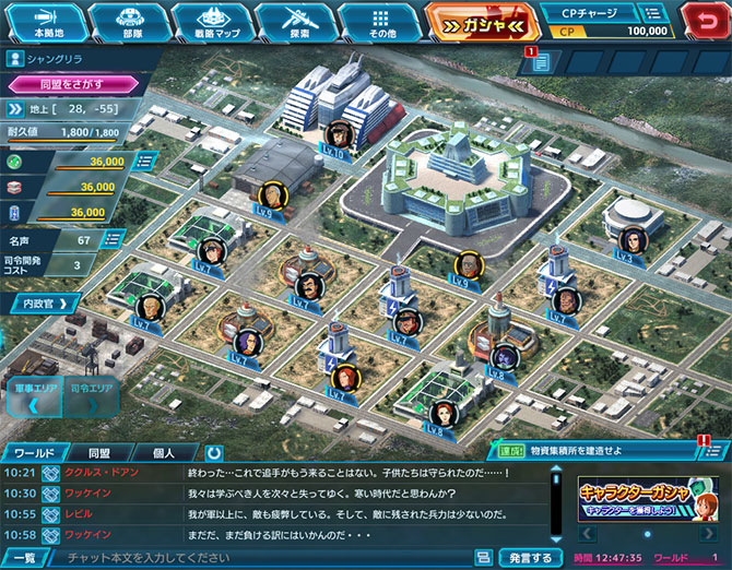 Screenshot 3: Gundam Network Taisen