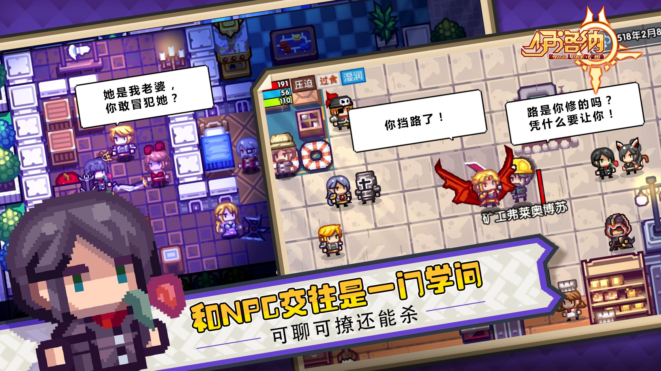 Screenshot 4: 伊洛纳