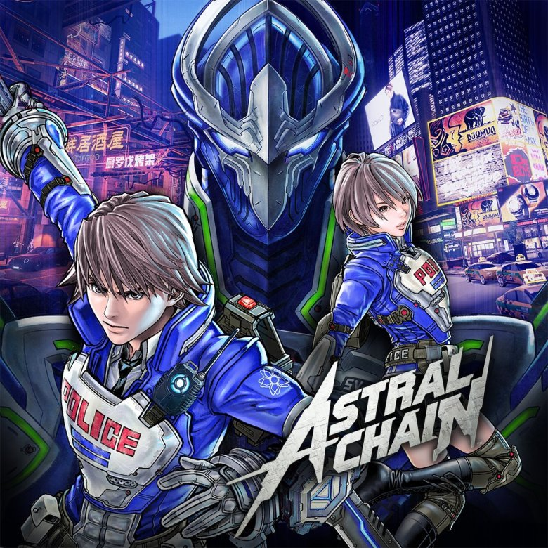 Icon: Astral Chain
