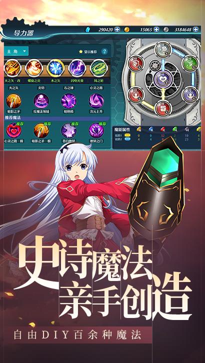 Screenshot 4: 空之軌跡(簡中版)
