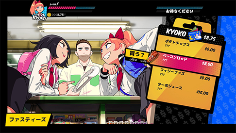 Screenshot 1: River City Girls