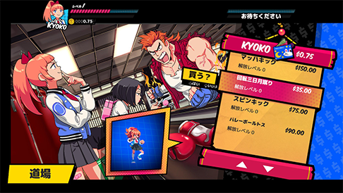 Screenshot 2: River City Girls