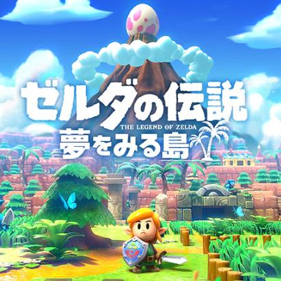 Icon: ゼルダの伝説 夢をみる島