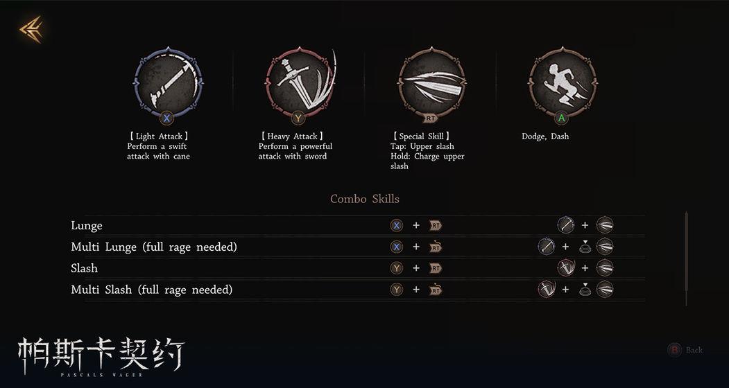 Screenshot 4: 帕斯卡契約