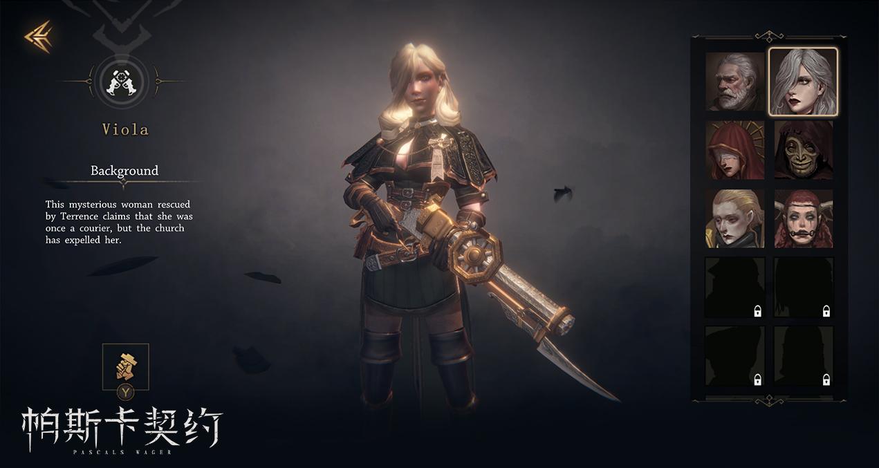 Screenshot 2: 帕斯卡契約