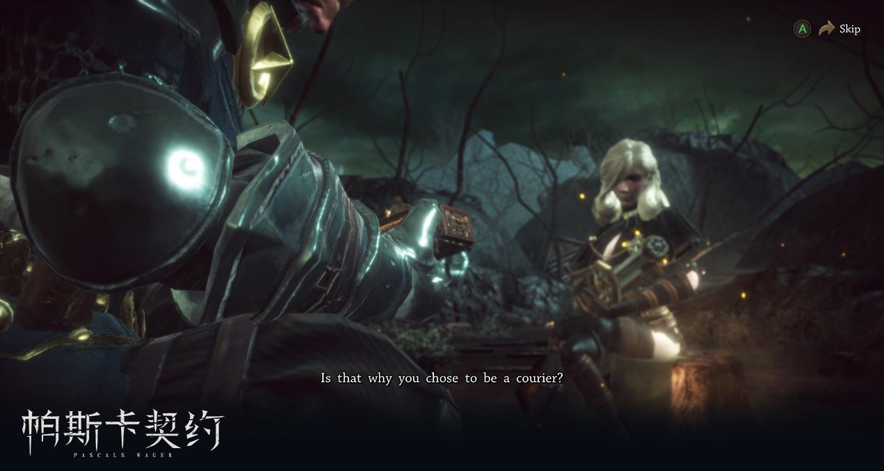 Screenshot 1: 帕斯卡契約