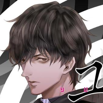Icon: 冤罪執行遊戲Yurukill