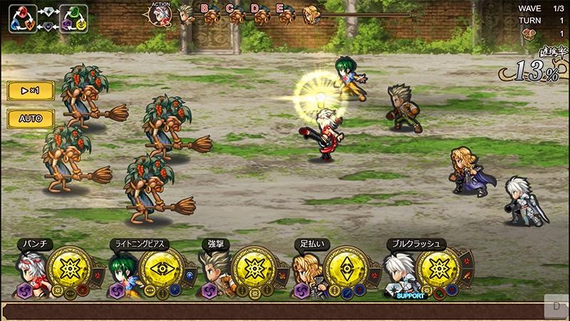 Screenshot 3: Imperial Saga Eclipse