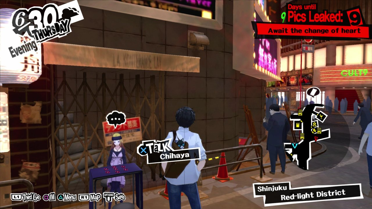 Screenshot 4: 女神異聞錄5