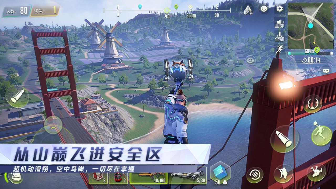 Screenshot 4: Cyber Hunter | Chino Simplificado