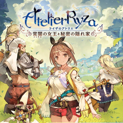 Icon: Atelier Ryza : Ever Darkness & the Secret Hideout