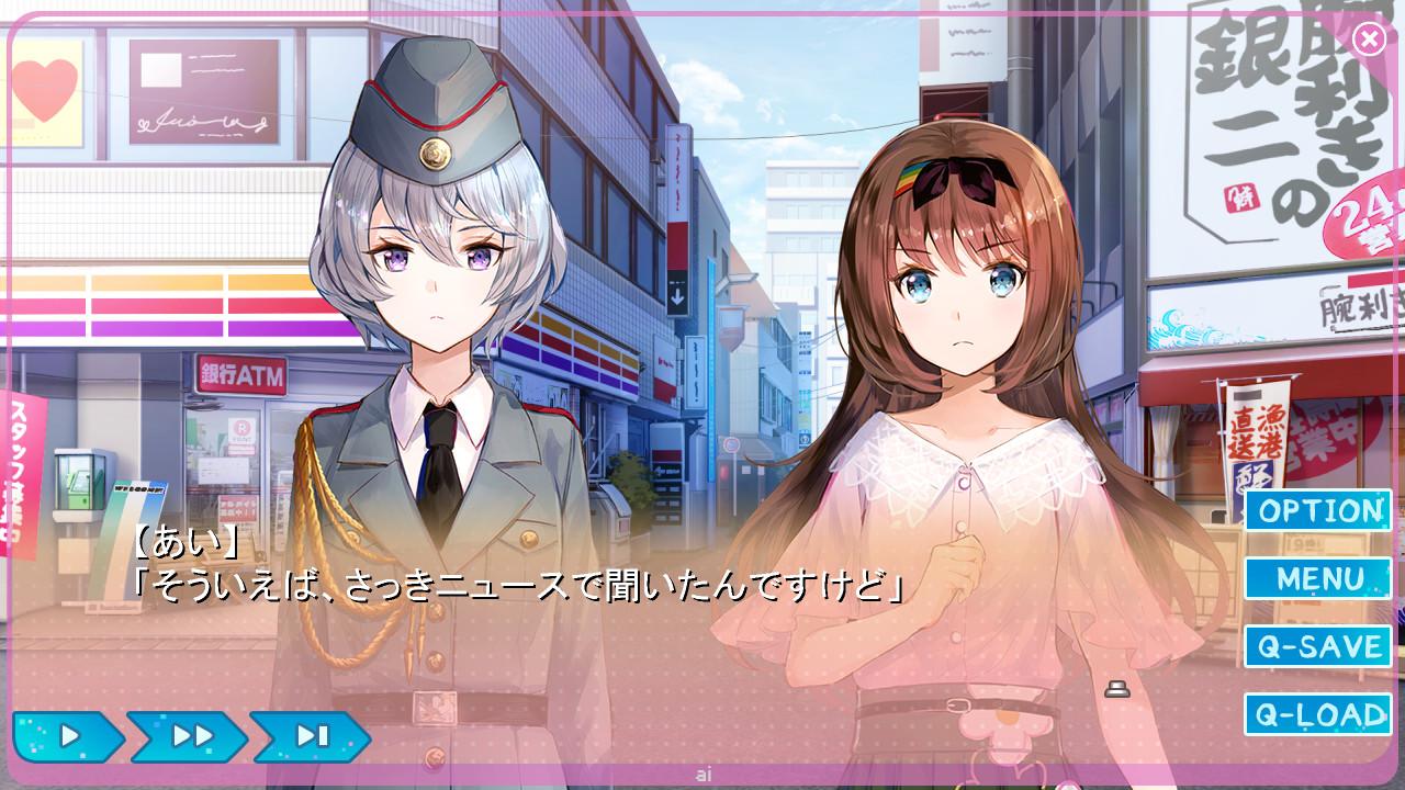 Screenshot 2: 夢現Re:Master