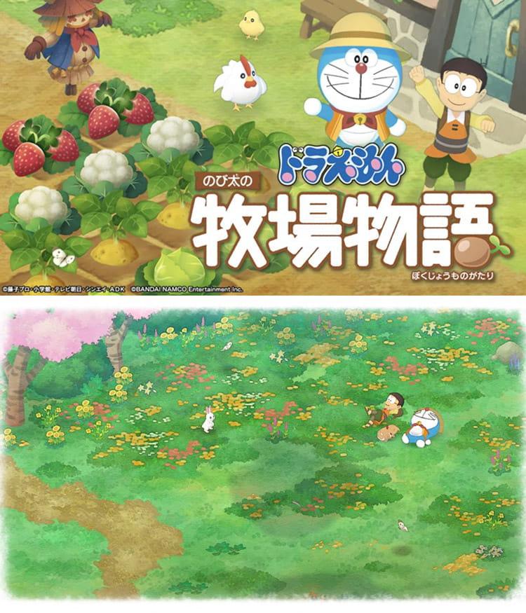 Screenshot 1: 哆啦A夢 牧場物語