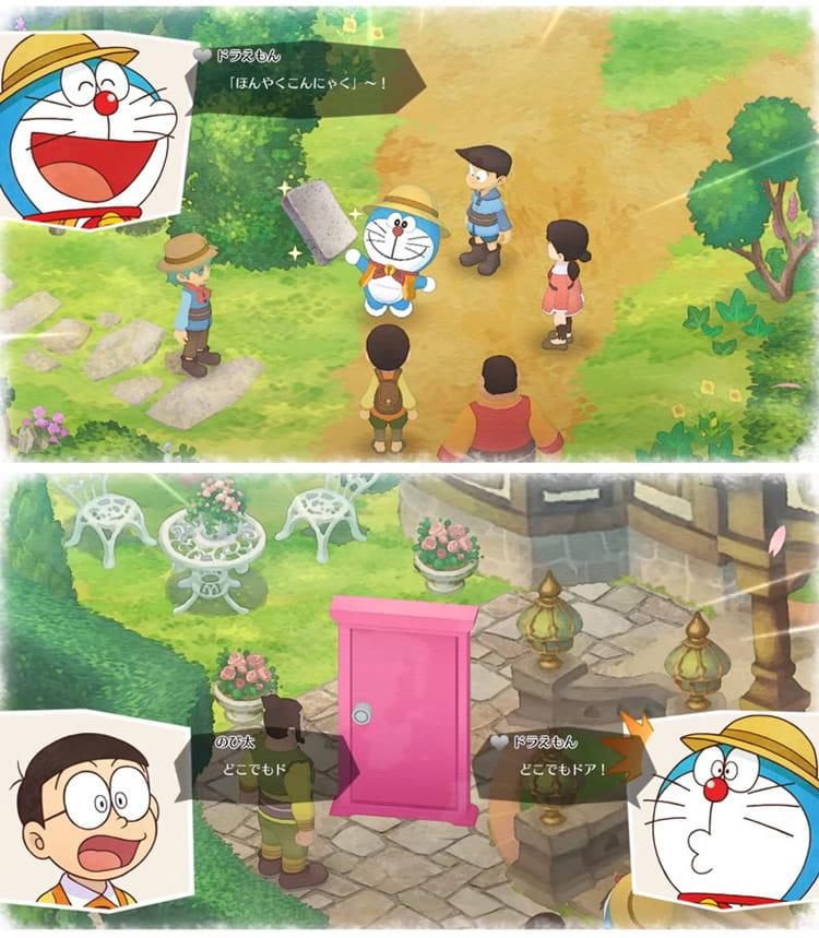 Screenshot 3: ドラえもんのび太の牧場物語