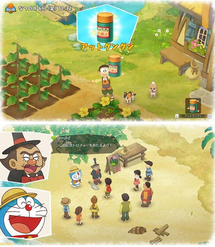 Screenshot 4: ドラえもんのび太の牧場物語