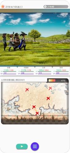Screenshot 4: VARIOUS DAYLIFE