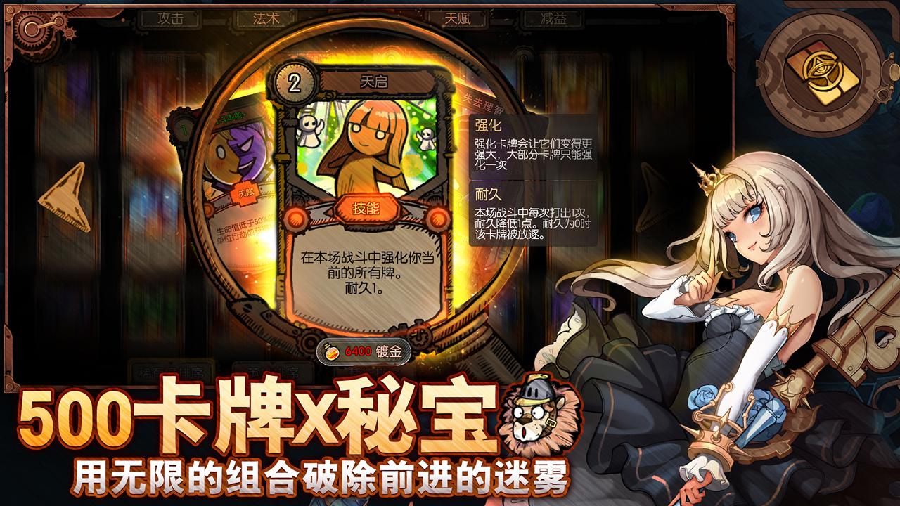 Screenshot 1: 迷失之夜