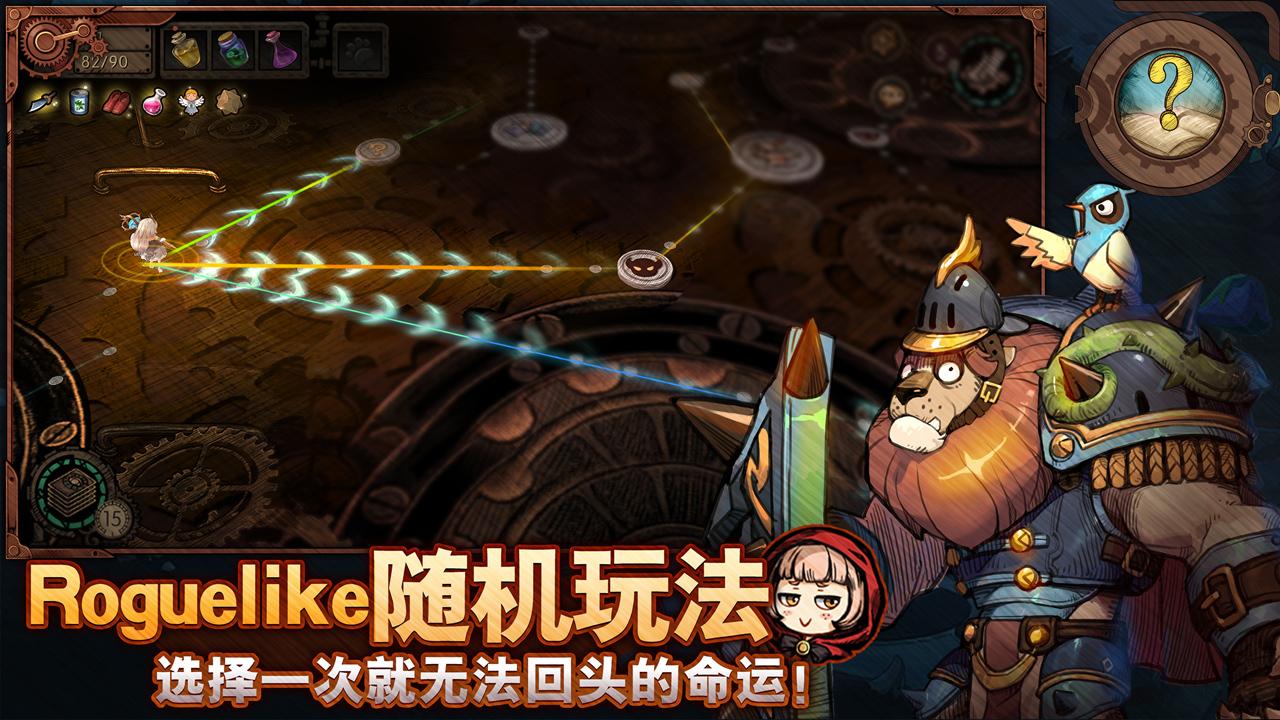 Screenshot 2: 迷失之夜