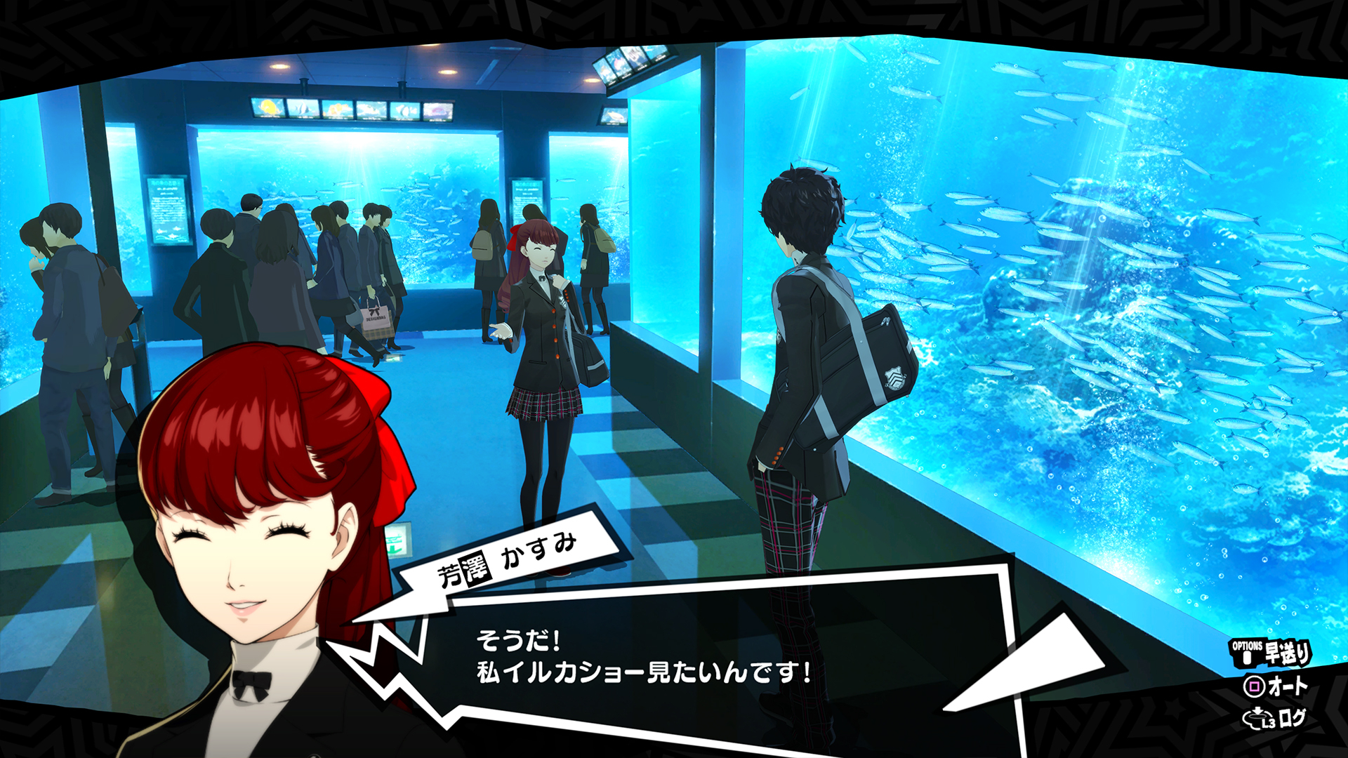 Screenshot 4: Persona 5 Royal