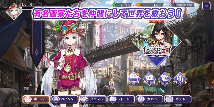 Screenshot 1: アートコードサマナー ~ART CODE SUMMONER~
