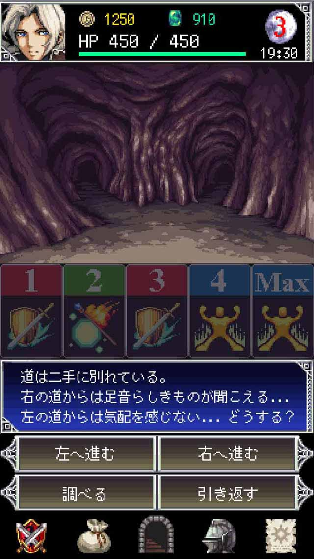 Screenshot 4: ダークブラッド 2