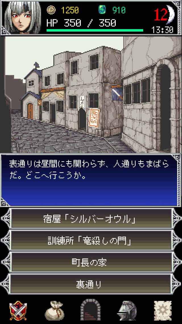 Screenshot 1: ダークブラッド 2