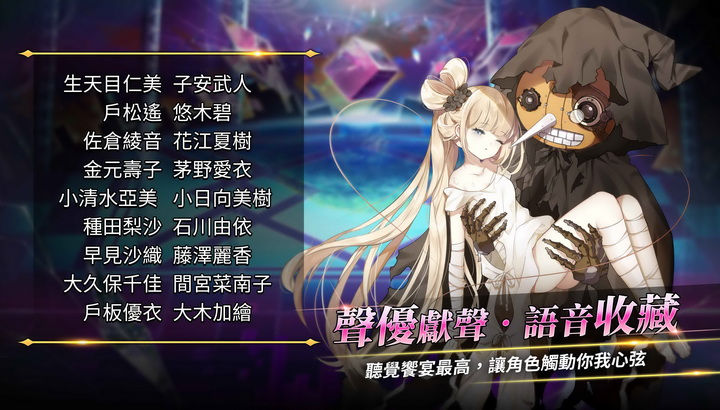 Screenshot 2: 夢境連結!Re:Connected