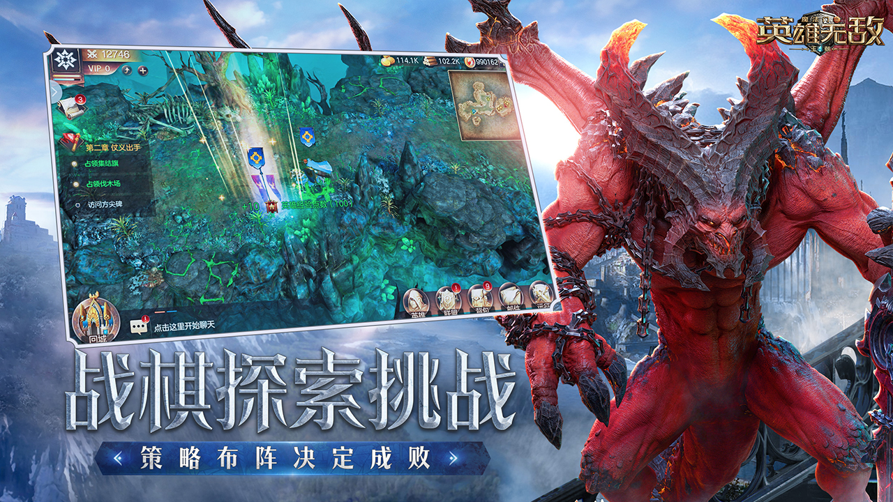 Screenshot 2: 魔法門之英雄無敵:王朝 | 簡中版