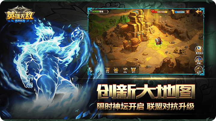 Screenshot 4: Might & Magic Heroes: Era of Chaos | Simplified Chinese