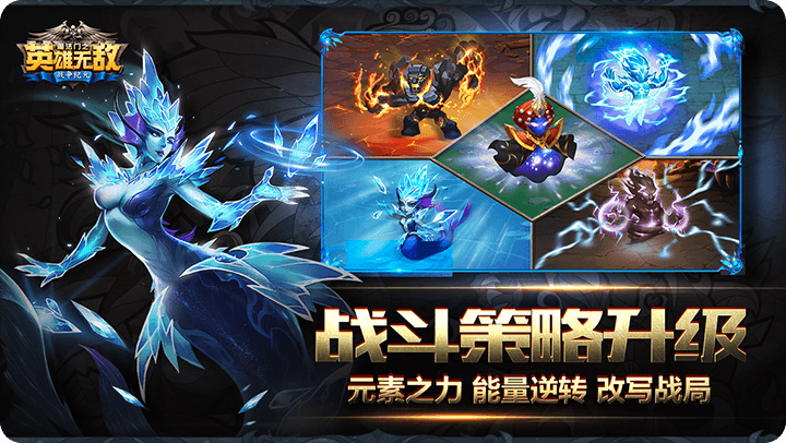 Screenshot 2: Might & Magic Heroes: Era of Chaos | Simplified Chinese