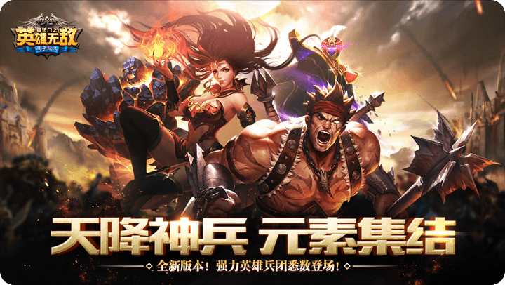 Screenshot 1: Might & Magic Heroes: Era of Chaos | Simplified Chinese