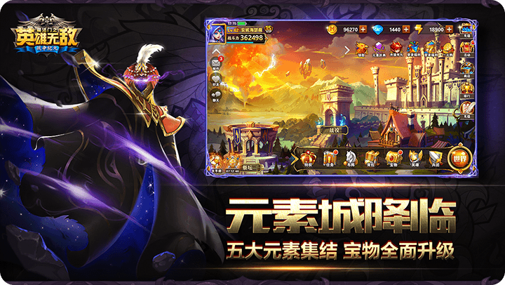 Screenshot 3: Might & Magic Heroes: Era of Chaos | Simplified Chinese