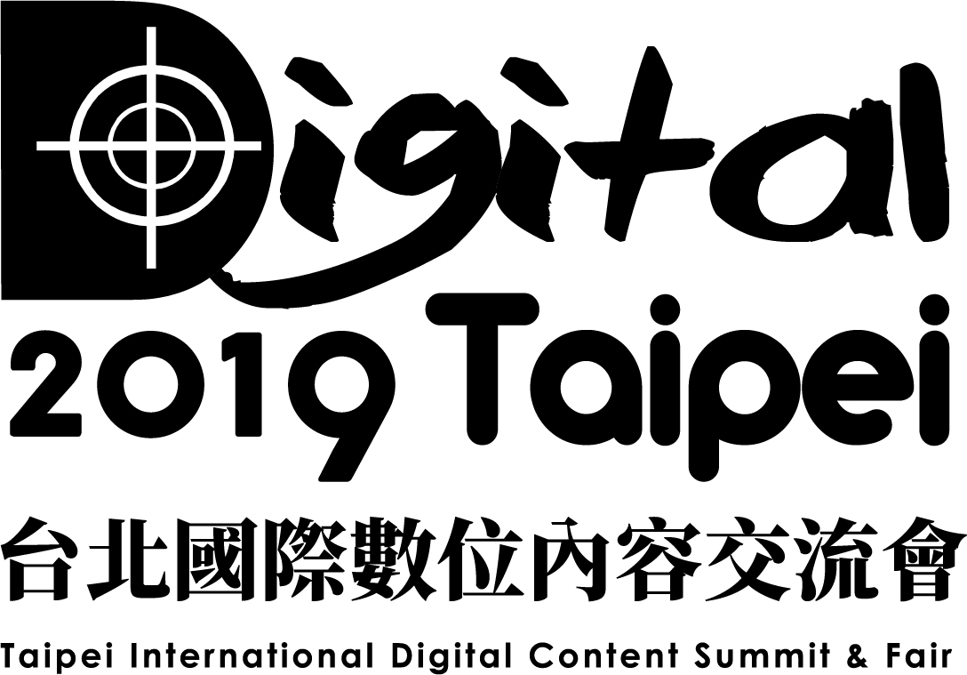 digital Taipei 2018